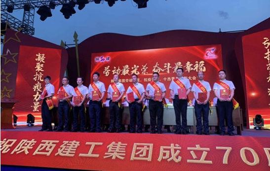 """热烈祝贺我院张风亮同志荣获陕建集团""""十杰青年""""称号"""