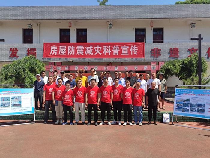 我司承担的陕西省农房抗震加固示范工程项目有序进行